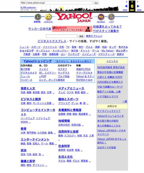 20140202_webtimemachine06
