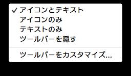 201312_08_FinderTips03