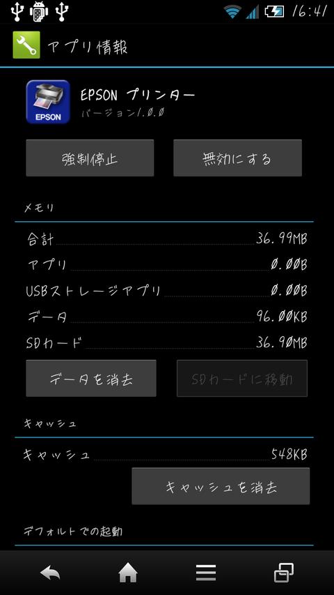b40c430e.png