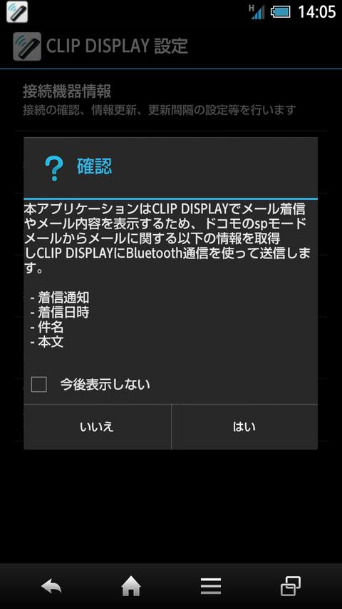 b434d0bc.png