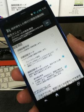 20140122_ryoutemoti_only02