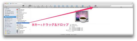 201312_08_FinderTips01