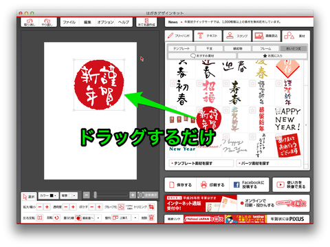 20131126_designkit04