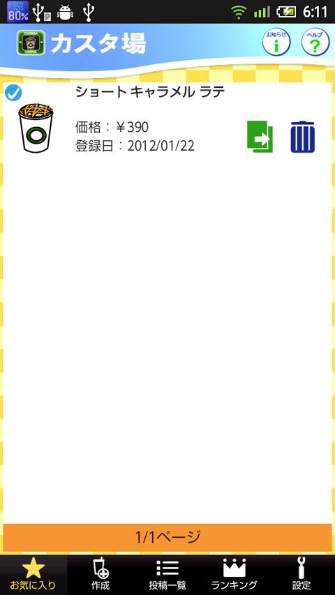 c239b029.png