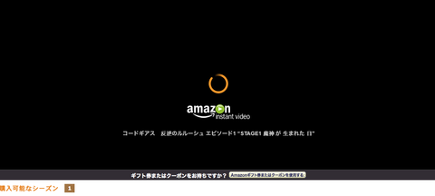 20131204_Amazon05