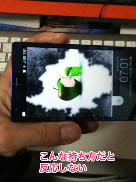 20140122_ryoutemoti_only06