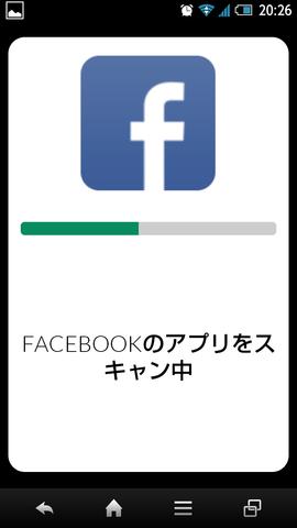 20140126_OPS03