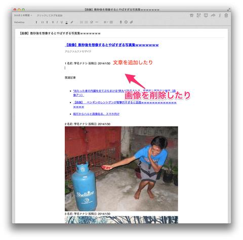 20140130_Evernote10