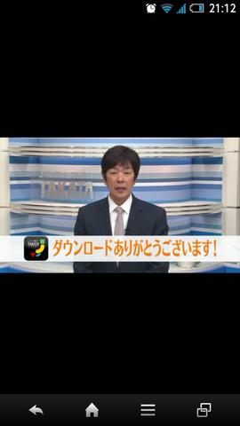 20131228_j_takata01
