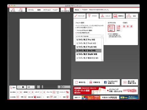 20131126_designkit03