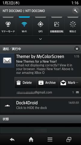 20140101_cloudmagic08
