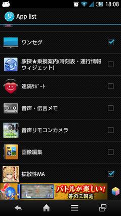 201312_08_CallPopOut03