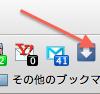 Google Chromeのブックマークをスマホでも簡単に閲覧ーCMarks Liteー