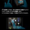 【AQUOS PHONE】クイックツールボックスEXが思っていた以上に便利【ZETA SH-02E】