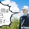 風雲でも日本電視台でもない!日本のテレビ番組を視聴する方法【最新版】