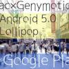 【実機不要】MacのGenymotionでAndroid 5.0 Lollipopに触れてみた【Mac/Android/Windows】